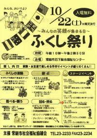 1020-3.jpg