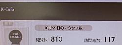 1030-3.jpg
