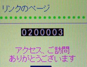 705-3.jpg